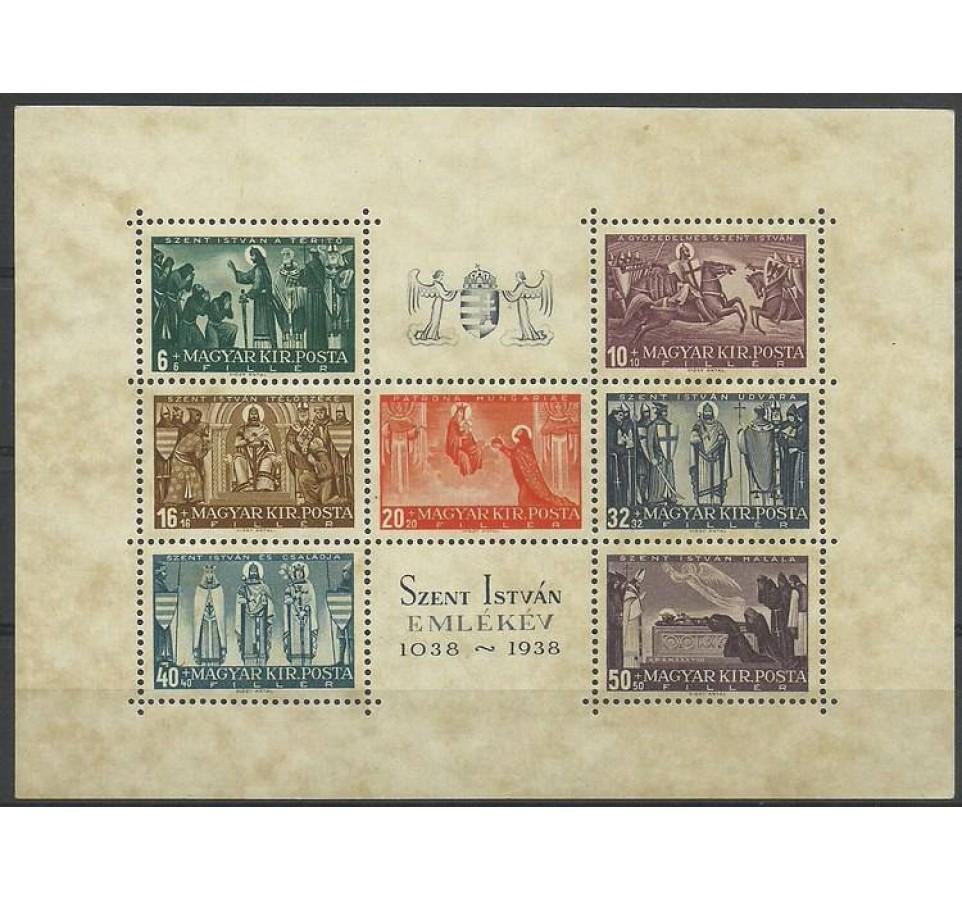 Węgry 1938 Mi bl 4 Czyste **