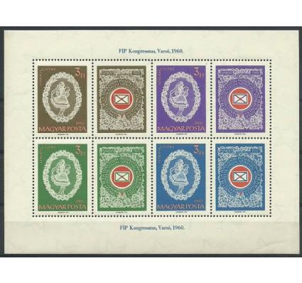 Znaczek Węgry 1960 Mi bl 31 Czyste **