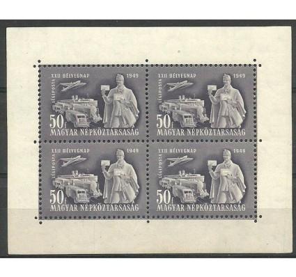 Znaczek Węgry 1949 Mi ark 1065 Czyste **