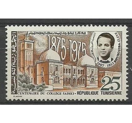 Znaczek Tunezja 1975 Mi 874 Czyste **