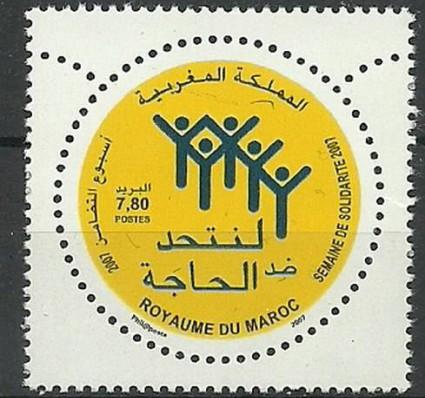 Znaczek Maroko 2007 Mi 1586 Czyste **