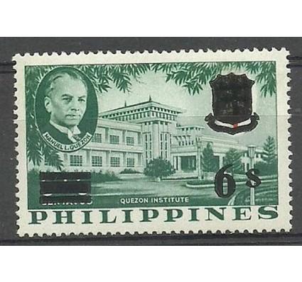 Znaczek Filipiny 1962 Mi 691A Czyste **