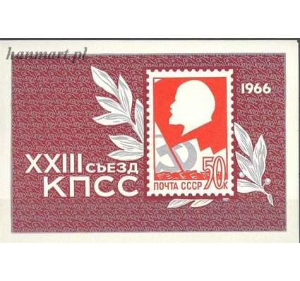 ZSRR 1966 Mi bl 42 Czyste **