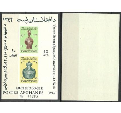 Znaczek Afganistan 1967 Mi bl 63 Czyste **