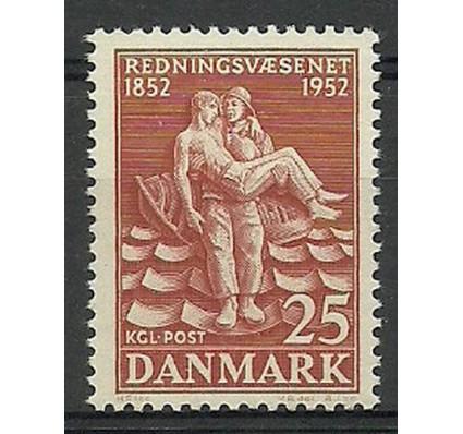 Znaczek Dania 1952 Mi 330 Czyste **