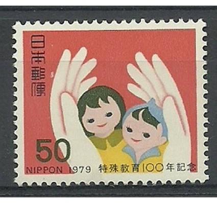 Znaczek Japonia 1979 Mi 1380 Czyste **