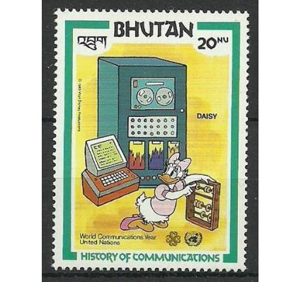 Znaczek Bhutan 1984 Mi 837 Czyste **