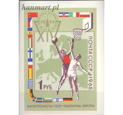 Znaczek ZSRR 1966 Mi bl 40 Czyste **