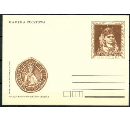 Znaczek Polska 1988 Mi 986a Całostka pocztowa