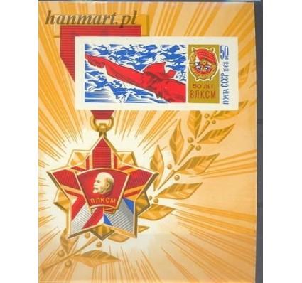 Znaczek ZSRR 1968 Mi bl 52 Czyste **