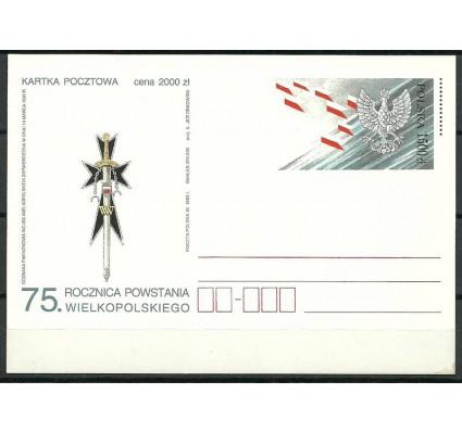 Znaczek Polska 1993 Mi 1061 Całostka pocztowa