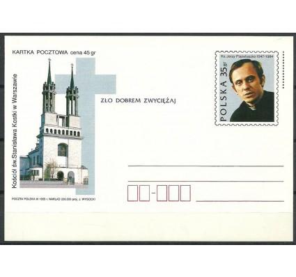 Znaczek Polska 1995 Mi 1091 Całostka pocztowa