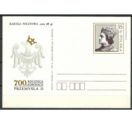 Znaczek Polska 1995 Mi 1096 Całostka pocztowa