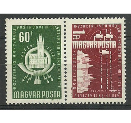 Znaczek Węgry 1958 Mi 1532-1533 Czyste **