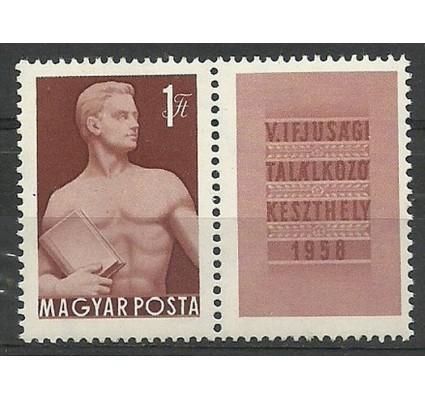 Znaczek Węgry 1958 Mi zf 1531 Czyste **