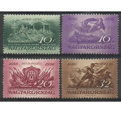 Znaczek Węgry 1936 Mi 538-542 Z podlepką *