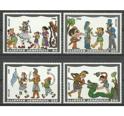 Znaczek Grecja 1996 Mi 1925-1928 Czyste **