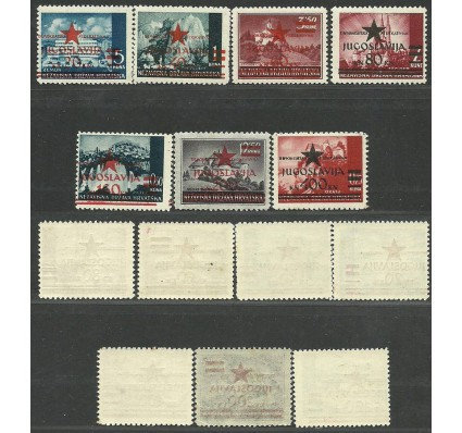 Znaczek Jugosławia 1945 Mi 1-7CRT Czyste **