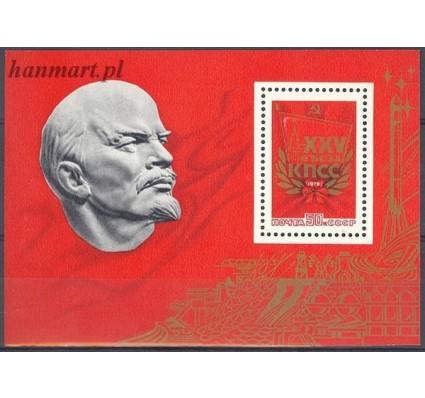 Znaczek ZSRR 1976 Mi bl 108 Czyste **