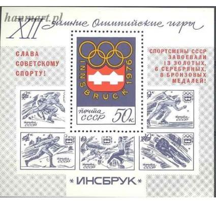 ZSRR 1976 Mi bl 110 Czyste **