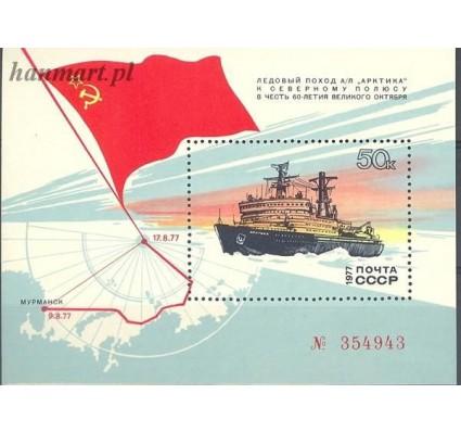 ZSRR 1977 Mi bl 120 Czyste **