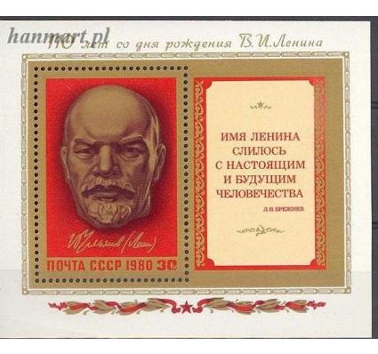ZSRR 1980 Mi bl 147 Czyste **