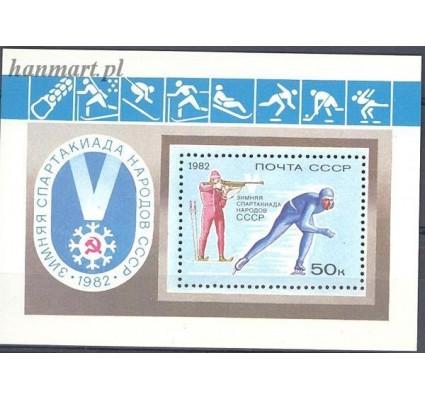 ZSRR 1982 Mi bl 154 Czyste **