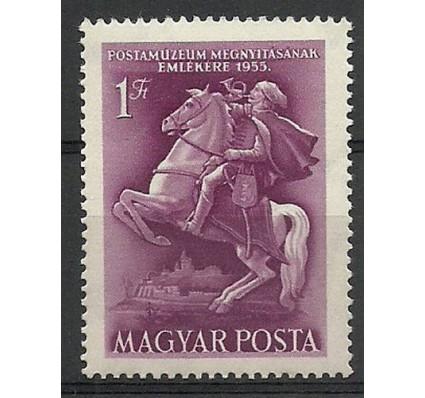 Znaczek Węgry 1955 Mi 1425 Czyste **