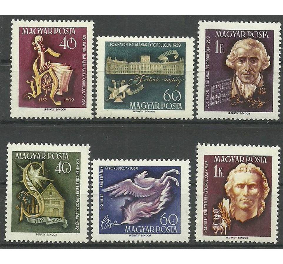 Węgry 1959 Mi 1618-1623 Czyste **