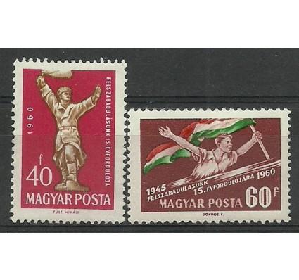 Znaczek Węgry 1960 Mi 1678-1679 Czyste **