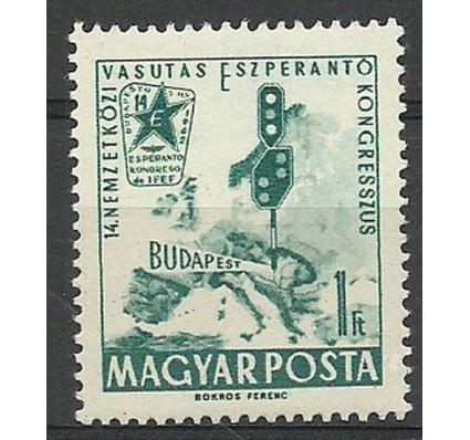 Znaczek Węgry 1962 Mi 1819 Czyste **