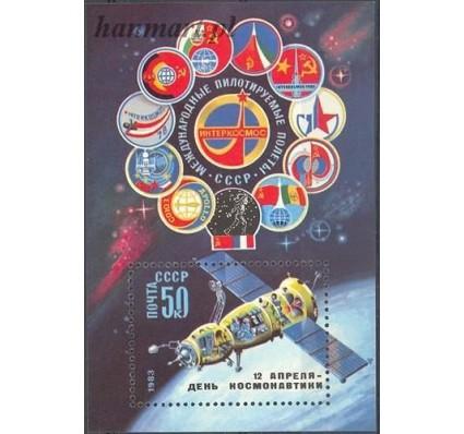 ZSRR 1983 Mi bl 164 Czyste **