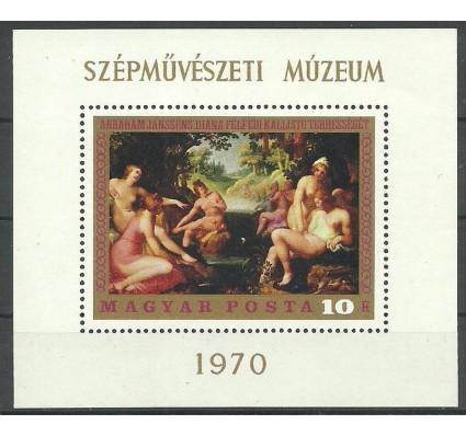 Znaczek Węgry 1970 Mi bl 76 Czyste **