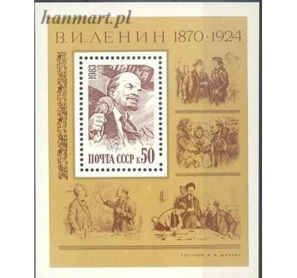 ZSRR 1983 Mi bl 165 Czyste **