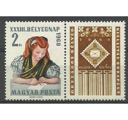 Znaczek Węgry 1960 Mi zf 1710 Czyste **