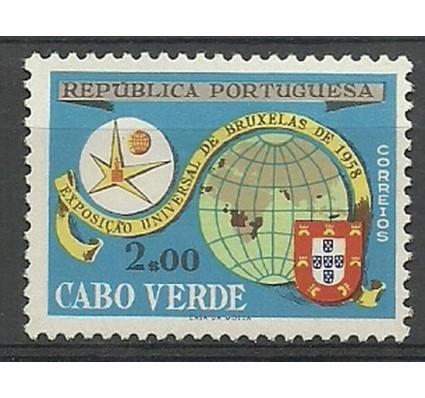 Znaczek Wyspy Zielonego Przylądka 1958 Mi 305 Czyste **