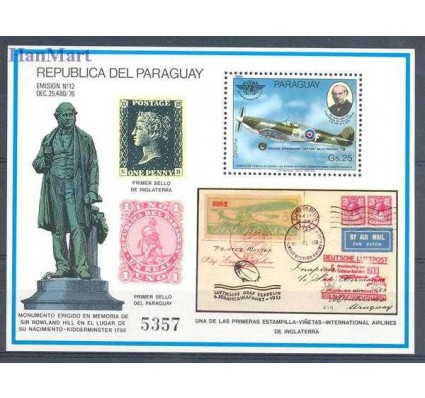 Znaczek Paragwaj 1980 Mi bl 348 Czyste **
