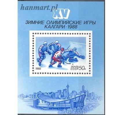 ZSRR 1988 Mi bl 198 Czyste **