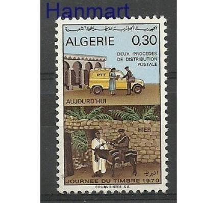 Znaczek Algieria 1970 Mi 543 Czyste **