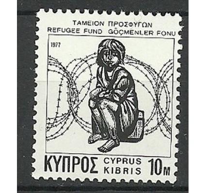 Znaczek Cypr 1977 Mi zwa 3 Czyste **