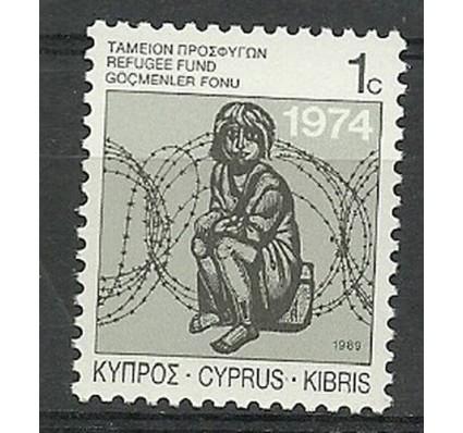 Znaczek Cypr 1989 Mi zwa 6I Czyste **