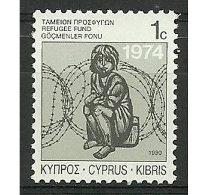 Znaczek Cypr 1989 Mi zwa 6II Czyste **