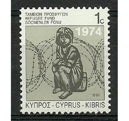 Znaczek Cypr 1991 Mi zwa 7IA Czyste **