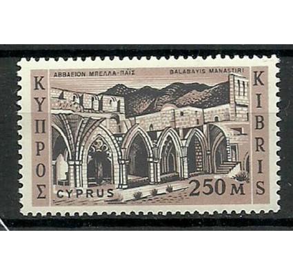 Znaczek Cypr 1962 Mi 212 Z podlepką *