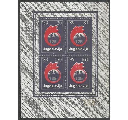 Znaczek Jugosławia 1989 Mi zwaark 166-169 Czyste **