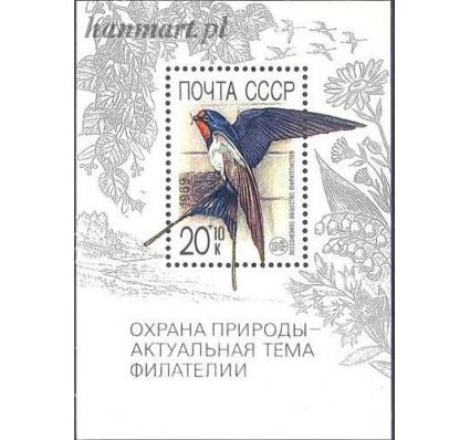 ZSRR 1989 Mi bl 211 Czyste **