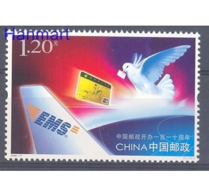 Znaczek Chiny 2006 Mi 3821 Czyste **