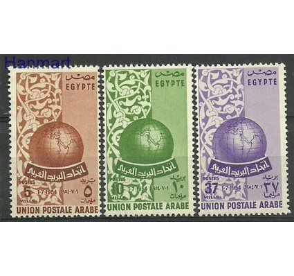 Znaczek Egipt 1955 Mi 481-483 Czyste **