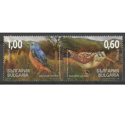 Znaczek Bułgaria 2009 Mi 4885-4886 Czyste **