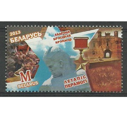 Znaczek Białoruś 2013 Mi 957 Czyste **